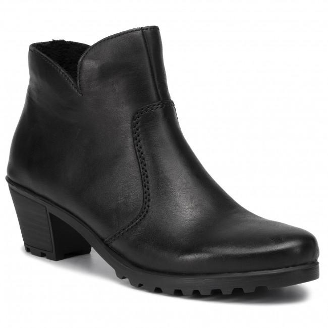 Magasított cipő RIEKER Y80A4 01 Schwarz