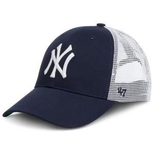 Baseball sapka TOMMY HILFIGER - Varsity Cap AM0AM03027 413 - Férfi ... 42adb1ee7e