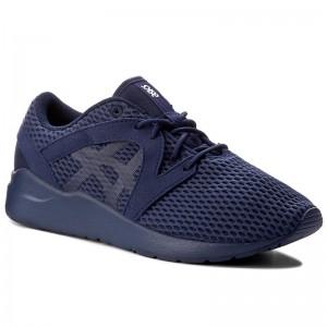 Cipő NIKE Air Max 1 Ultra 2.0 Se 875845 003 Dark GreyWolf