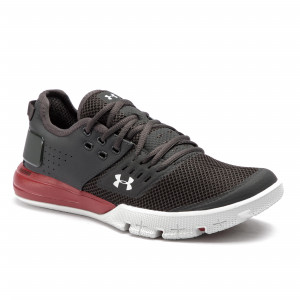 Cipő UNDER ARMOUR - Ua Charged Ultimate 3.0 3021294-101 Gry 6ffacaa893