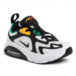 Nike Air Max   ecipo.hu